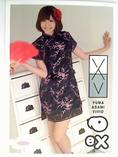 Yuma Asami 2011 Juicy Honey EX Vivid Card #13