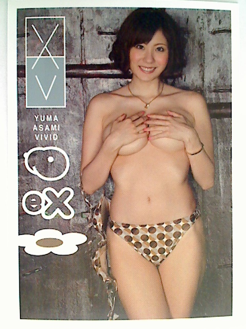 Yuma Asami 2011 Juicy Honey EX Vivid Card #20