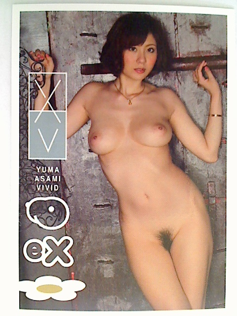 Yuma Asami 2011 Juicy Honey EX Vivid Card #24