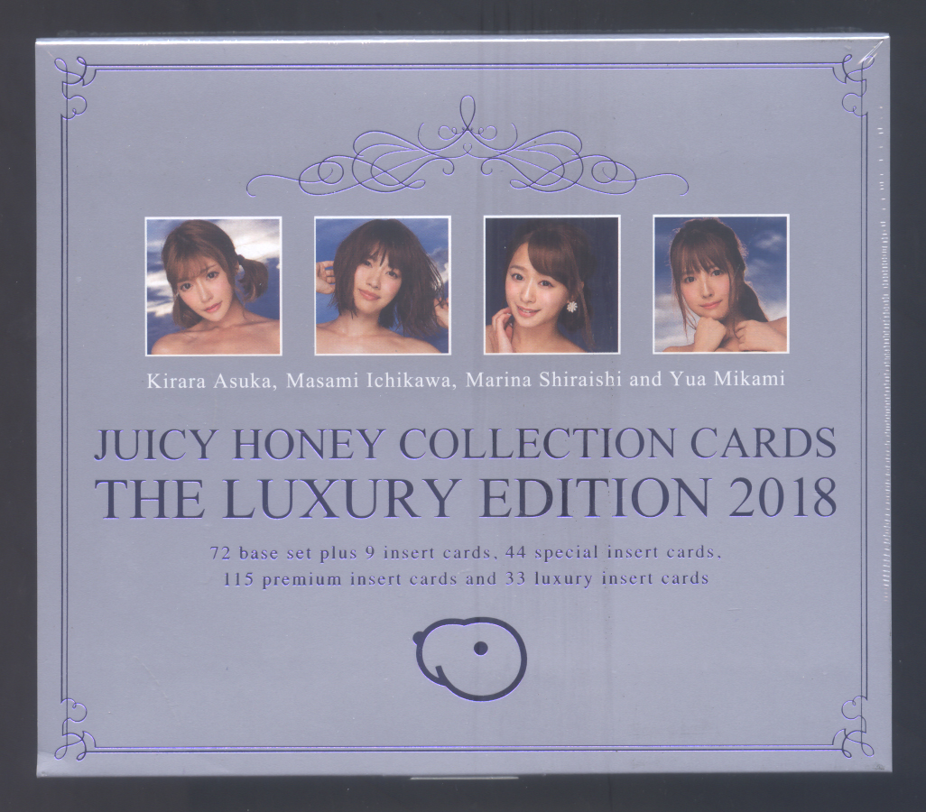 2018 Juicy Honey Luxury Edition * Sealed Box
