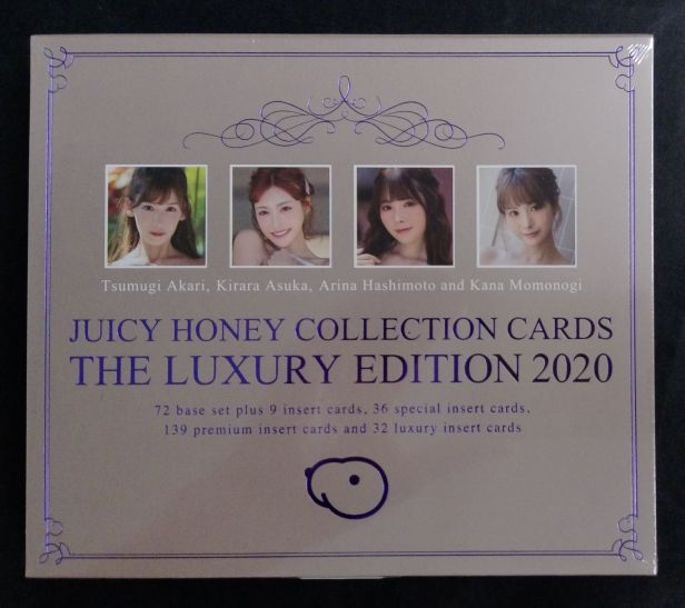 2020 Juicy Honey Luxury Edition * Sealed Box