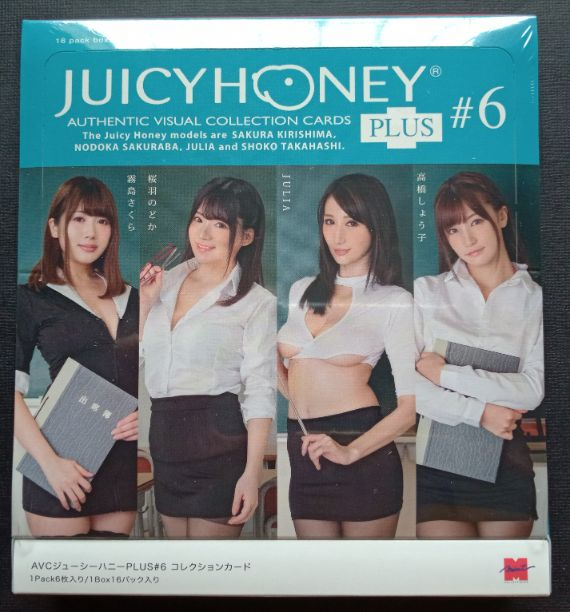 2020 Juicy Honey Plus #6 * Sealed Box