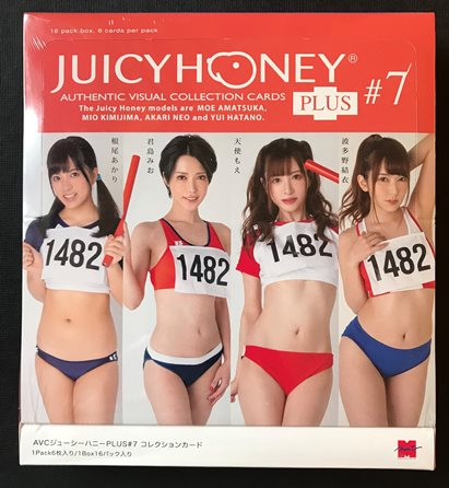 NEW * 2020 Juicy Honey Plus #7 * Sealed Box
