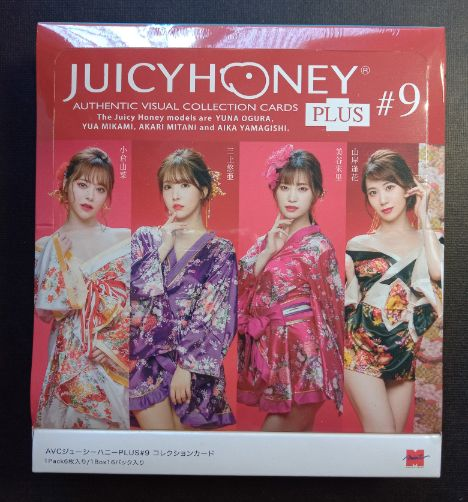 2020 Juicy Honey Plus #9 * Sealed Box