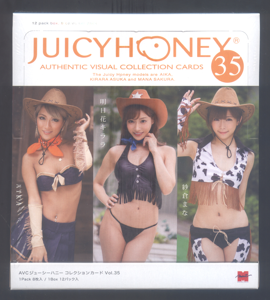 2016 Juicy Honey Series 35 * Sealed Box