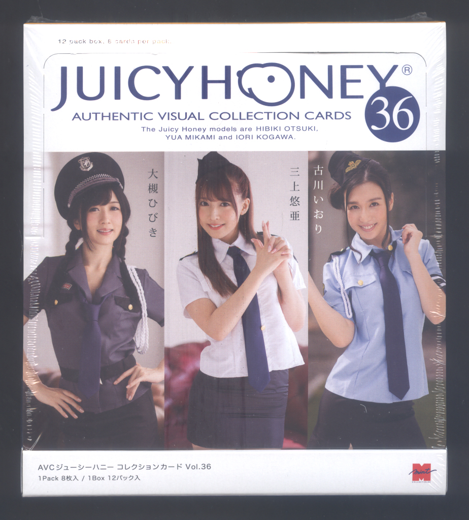 2017 Juicy Honey Series 36 * Sealed Box