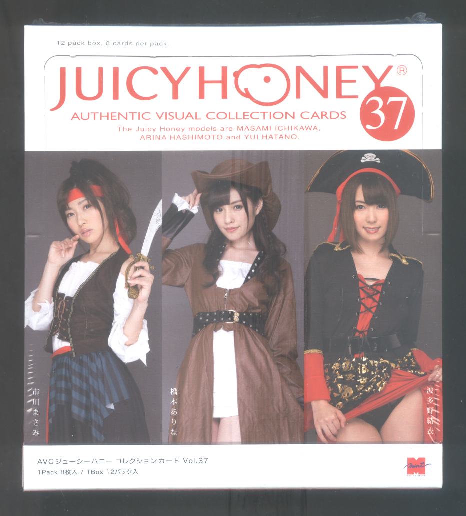 2017 Juicy Honey Series 37 * Sealed Box
