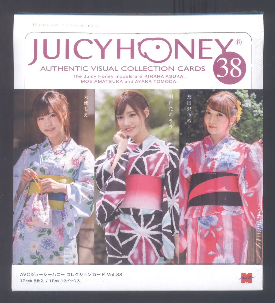 2017 Juicy Honey Series 38 * Sealed Box