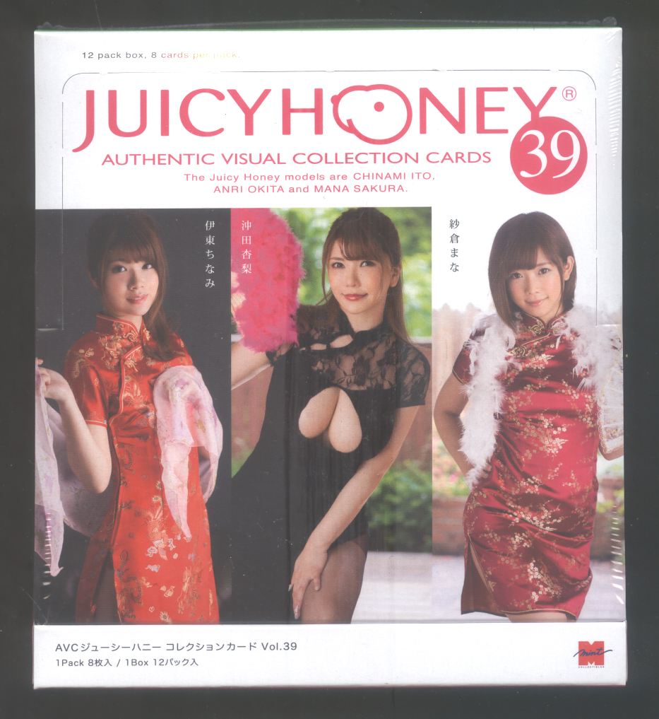 2017 Juicy Honey Series 39 * Sealed Box