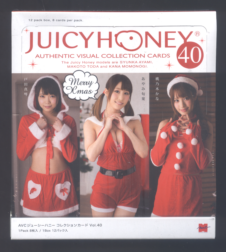 2017 Juicy Honey Series 40 * Sealed Box