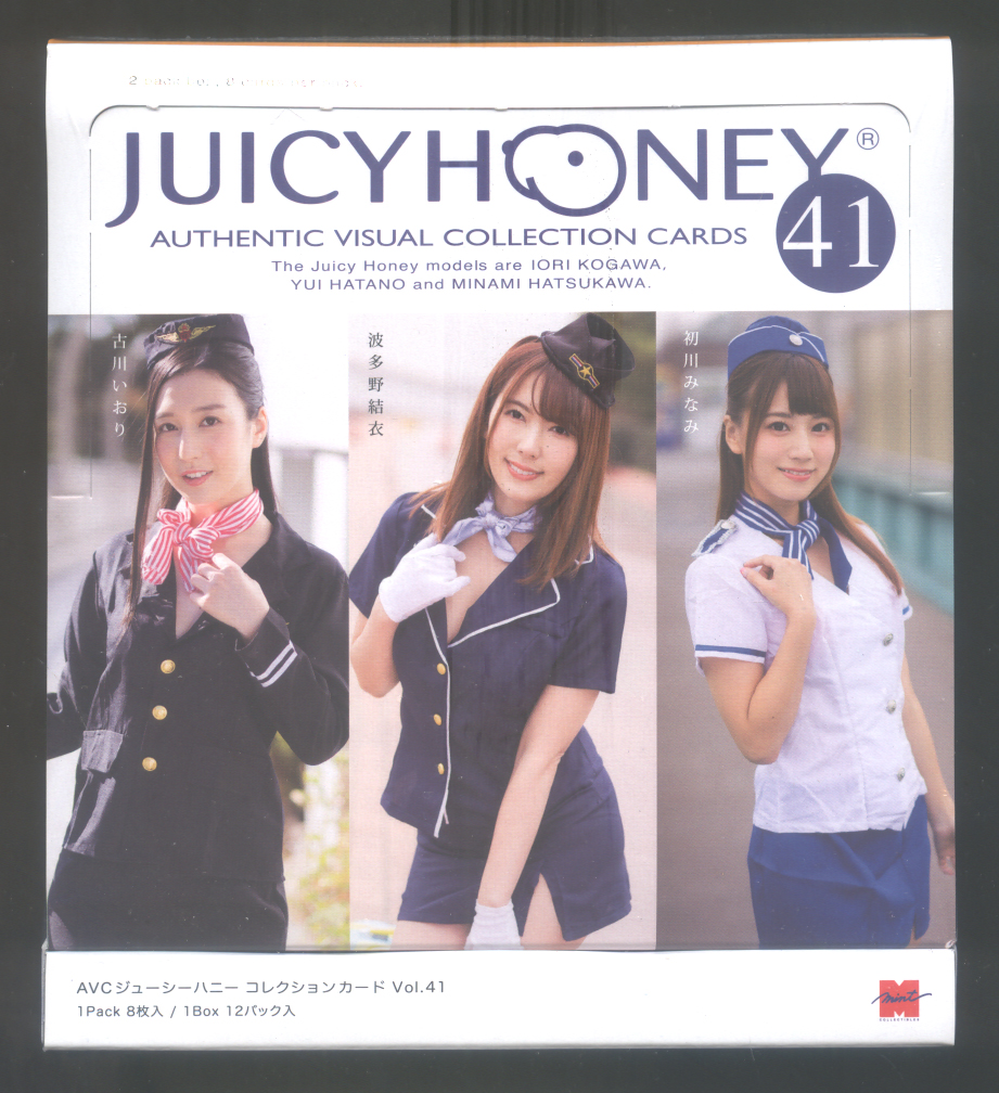 2018 Juicy Honey Series 41 * Sealed Box