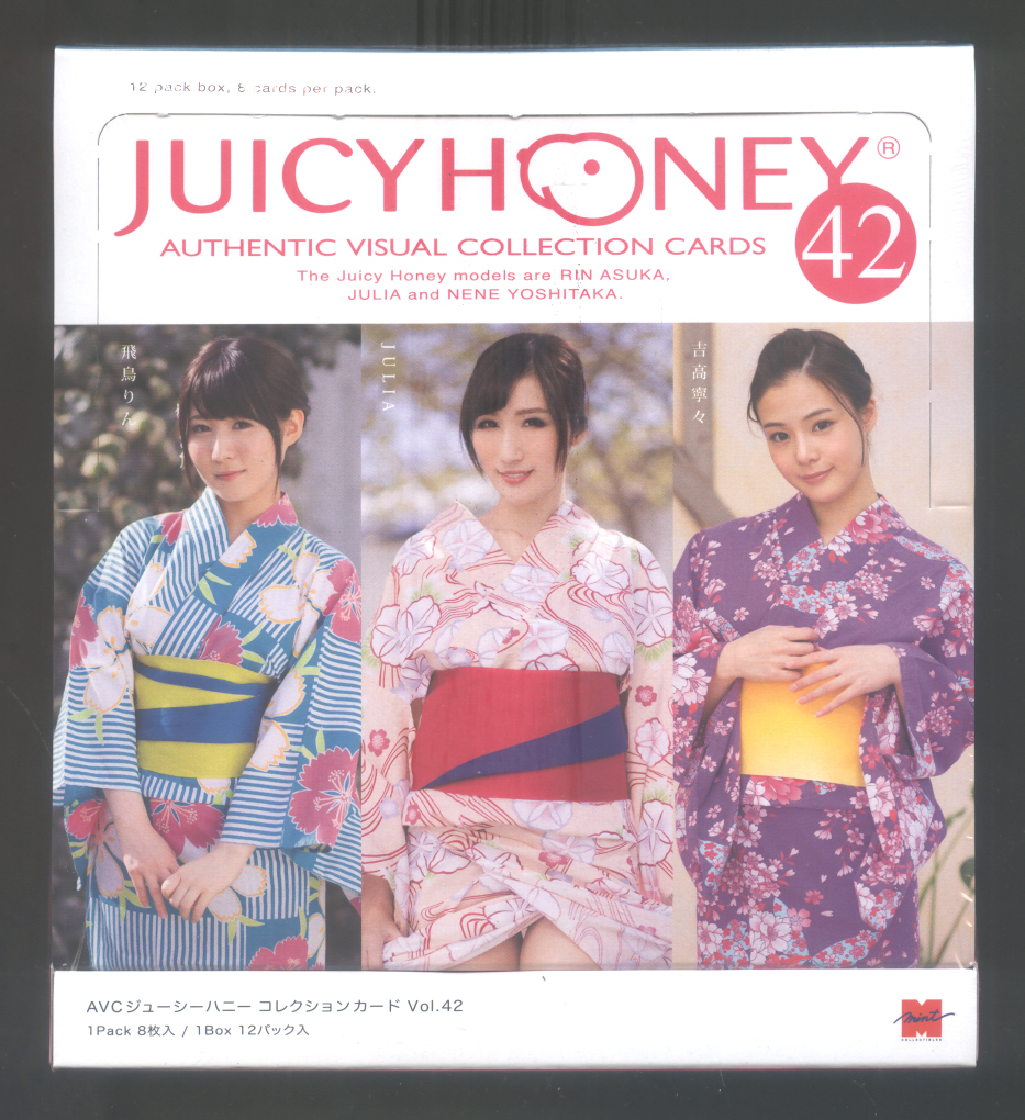 2018 Juicy Honey Series 42 * Sealed Box
