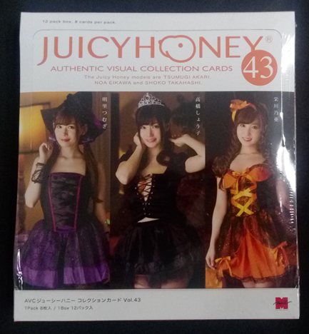 2018 Juicy Honey Series 43 * Sealed Box