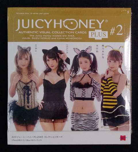 2019 Juicy Honey Plus #2 * Sealed Box