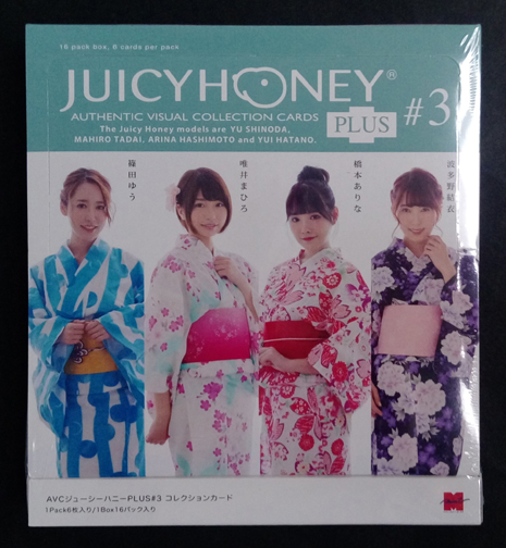 2019 Juicy Honey Plus #3 * Sealed Box