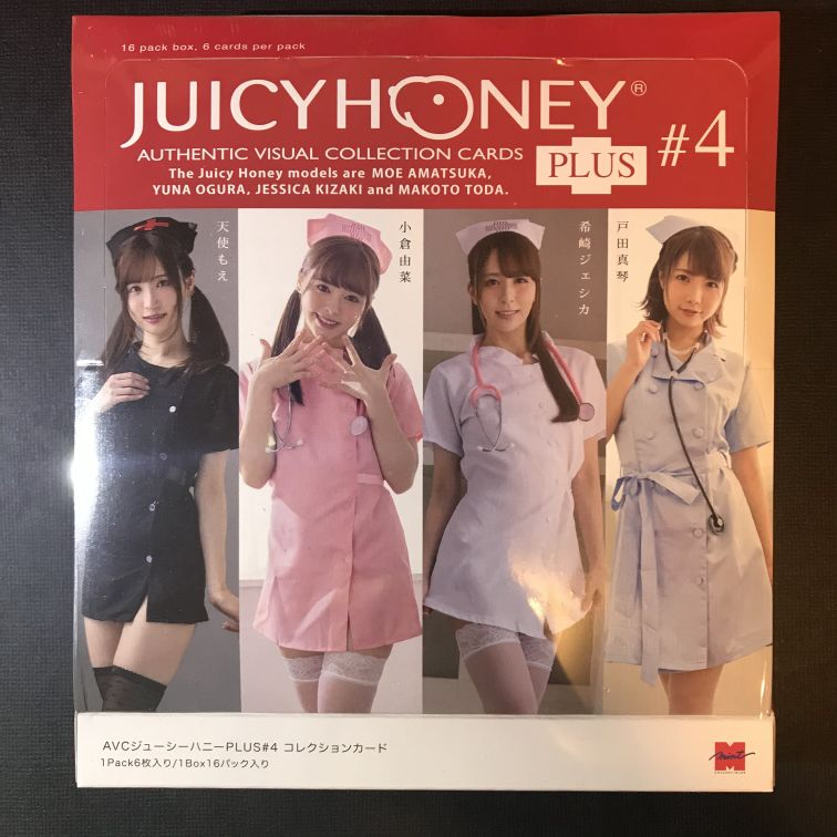 2019 Juicy Honey Plus #4 * Sealed Box