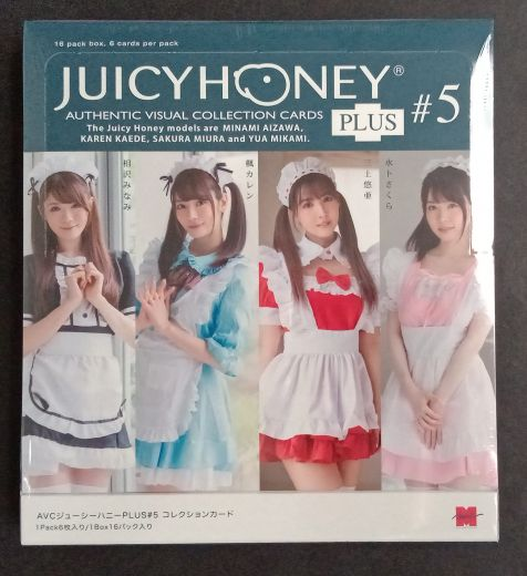 2019 Juicy Honey Plus #5 * Sealed Box