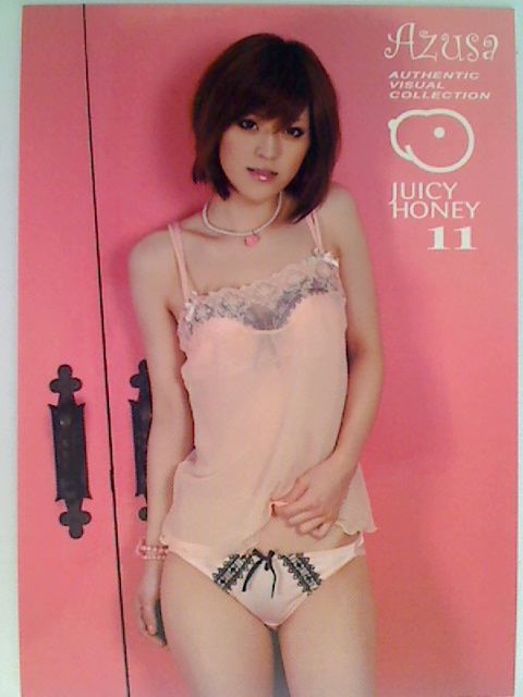 Azusa Itagaki 2009 Juicy Honey Series 11 Card #4