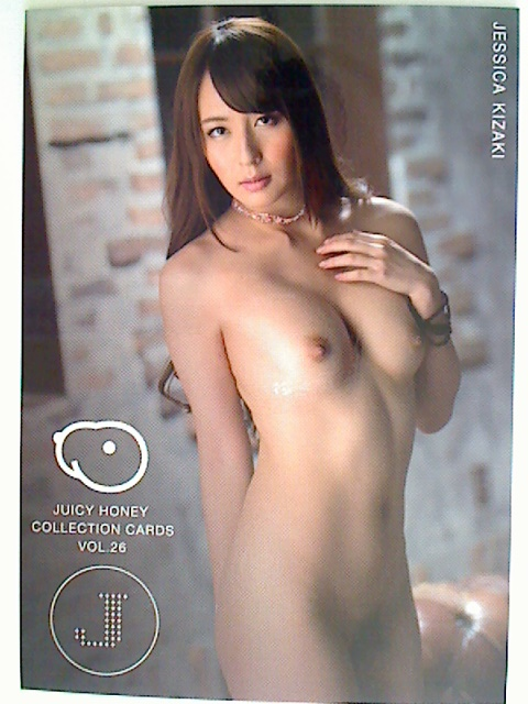 Jessica Kizaki 2014 Juicy Honey Series 26 Card #18