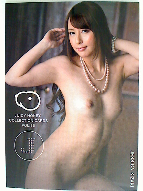 Jessica Kizaki 2014 Juicy Honey Series 26 Card #21