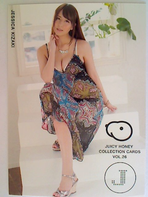 Jessica Kizaki 2014 Juicy Honey Series 26 Card #7
