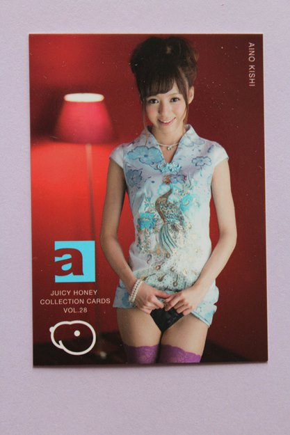 Aino Kishi 2014 Juicy Honey Series 28 Card #1