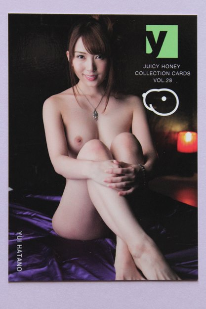Yui Hatano 2014 Juicy Honey Series 28 Card #72