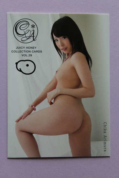 Chika Arimura 2015 Juicy Honey Series 29 Card #12