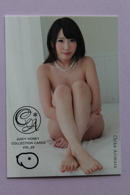 Chika Arimura 2015 Juicy Honey Series 29 Card #15
