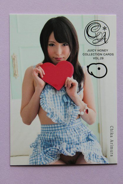 Chika Arimura 2015 Juicy Honey Series 29 Card #4