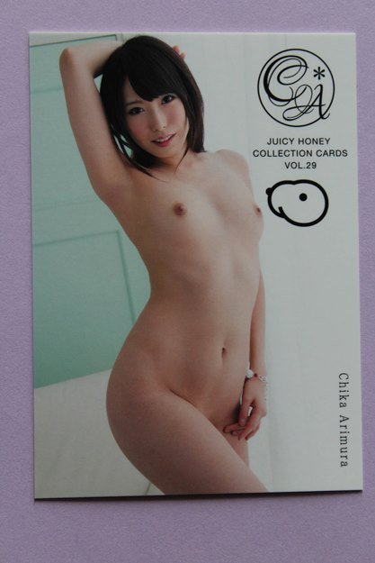 Chika Arimura 2015 Juicy Honey Series 29 Card #6