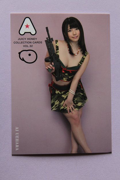 Ai Uehara 2016 Juicy Honey Series 32 Card #1