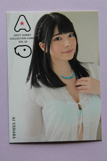 Ai Uehara 2016 Juicy Honey Series 32 Card #4