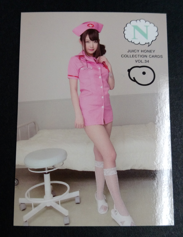 Nana Ayano 2016 Juicy Honey Series 34 Card #1