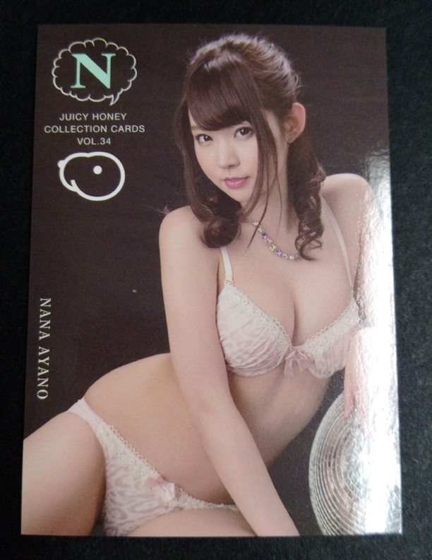 Nana Ayano 2016 Juicy Honey Series 34 Card #23
