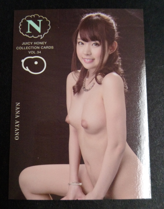 Nana Ayano 2016 Juicy Honey Series 34 Card #24