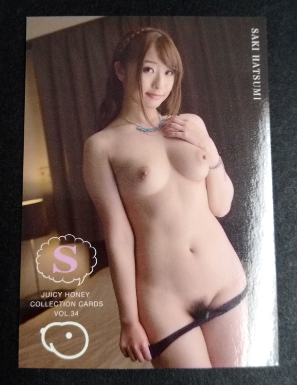 Saki Hatsumi 2016 Juicy Honey Series 34 Card #71