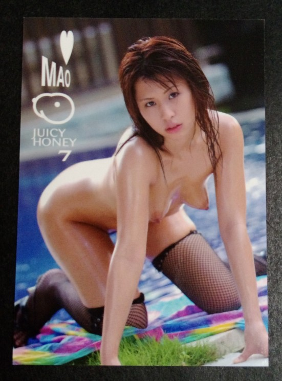 Mao Shiino 2007 Juicy Honey Series 7 Card #30
