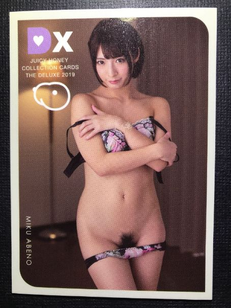 Miku Abeno 2019 Juicy Honey Deluxe Card #16