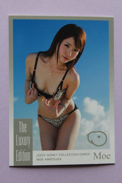 Moe Amatsuka 2014 Juicy Honey Luxury Card #1