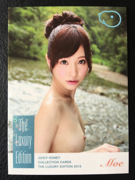 Moe Amatsuka 2015 Juicy Honey Luxury Card #12