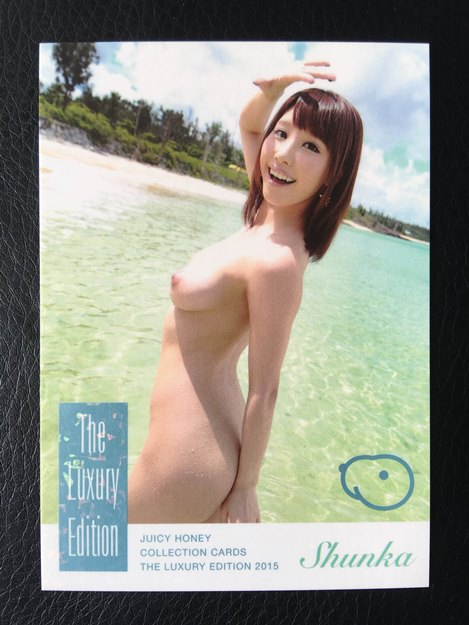 Shunka Ayami 2015 Juicy Honey Luxury Card #21