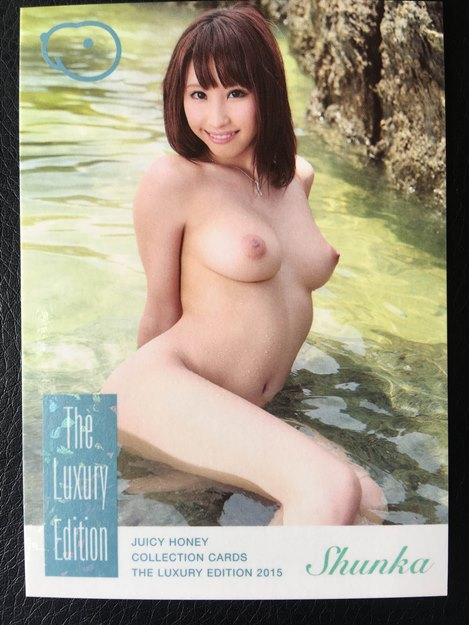 Shunka Ayami 2015 Juicy Honey Luxury Card #24