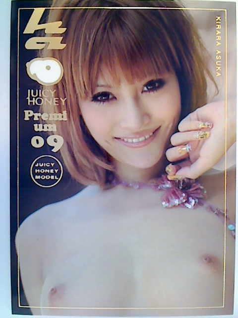 Kirara Asuka 2009 Juicy Honey Premium Card #12