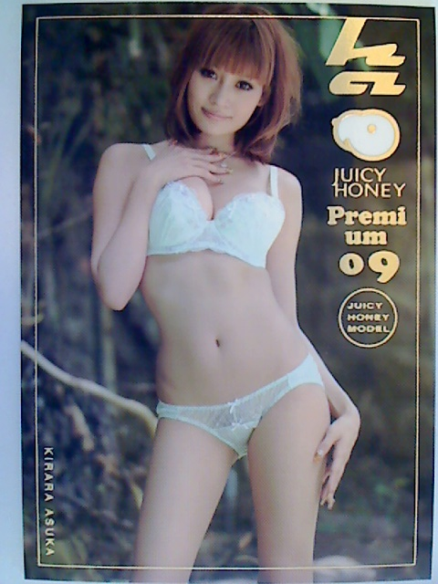 Kirara Asuka 2009 Juicy Honey Premium Card #14
