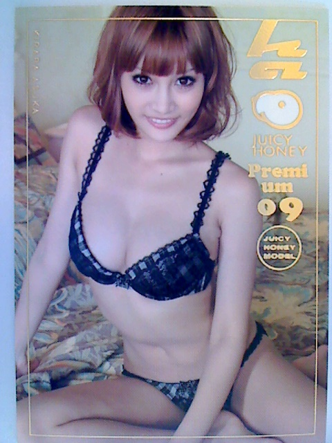 Kirara Asuka 2009 Juicy Honey Premium Card #4