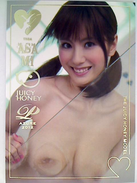 Yuma Asami 2012 Juicy Honey Premium Azure Card #10