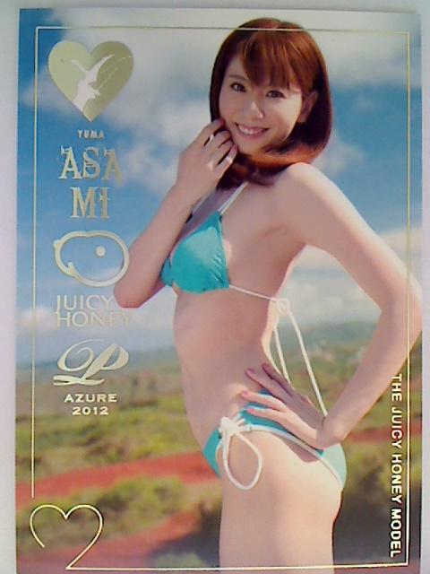 Yuma Asami 2012 Juicy Honey Premium Azure Card #14