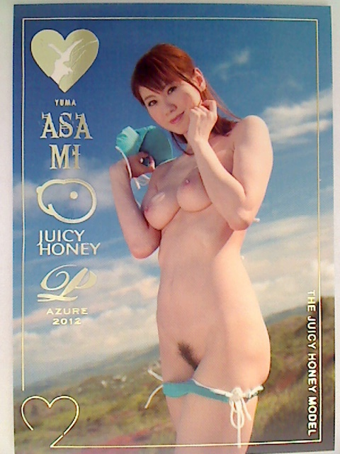 Yuma Asami 2012 Juicy Honey Premium Azure Card #15
