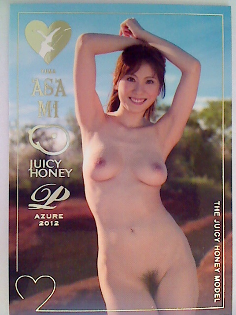 Yuma Asami 2012 Juicy Honey Premium Azure Card #16